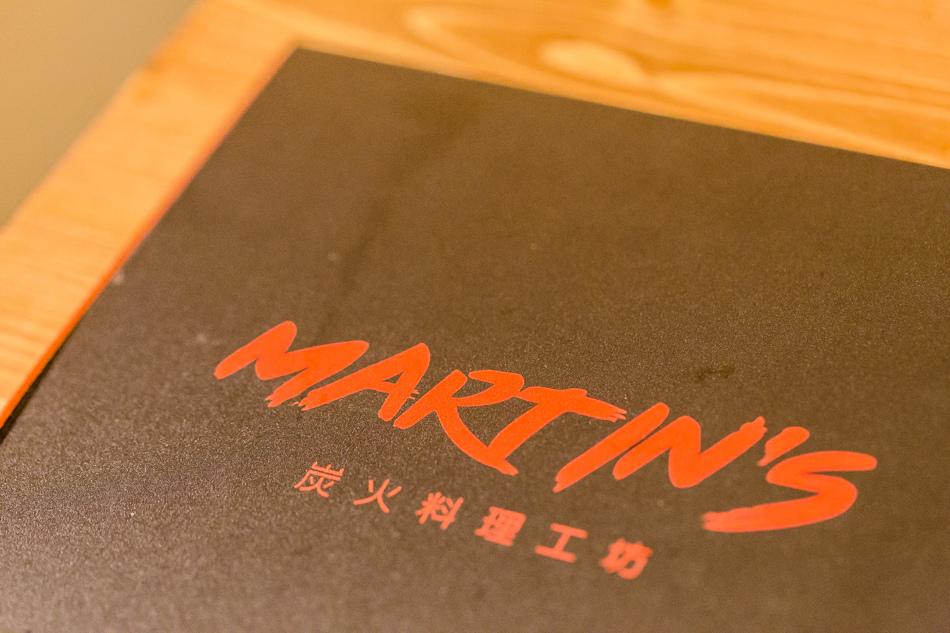 高雄美食-martins炭火料理工坊