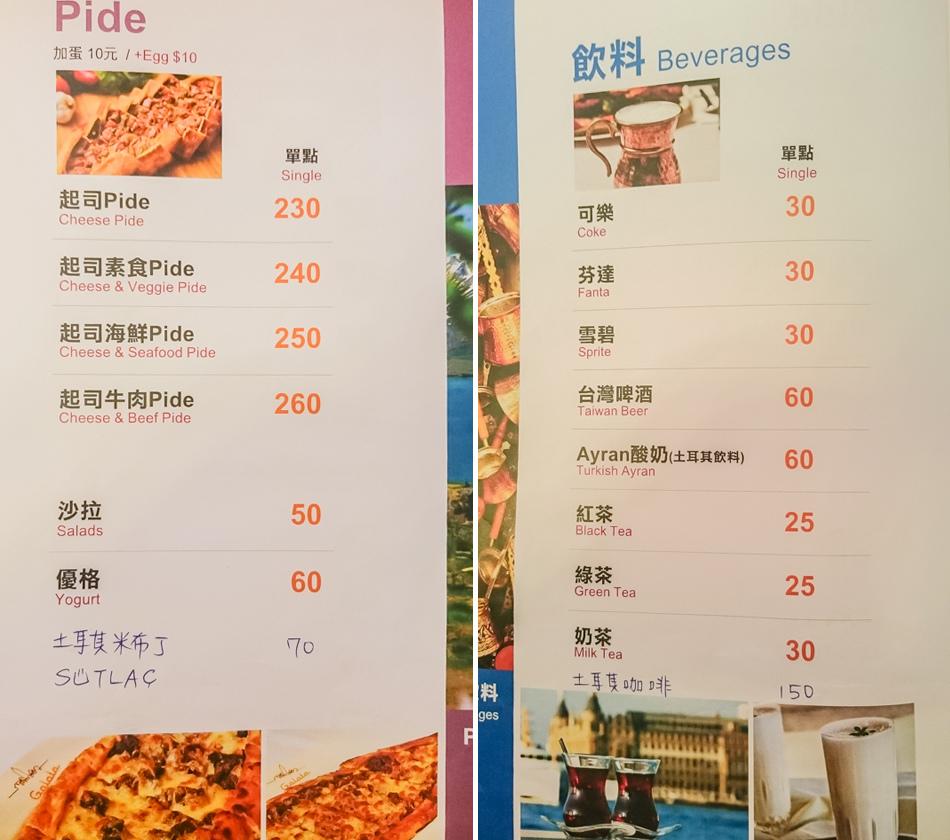 土耳其加拉達塔餐廳Galata Tower菜單