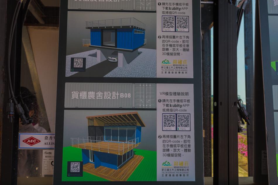 高雄旅遊 - 駁二鐵道園區PIER-2 RAILWAY PARK x 明日方舟|高雄國際貨櫃藝術節