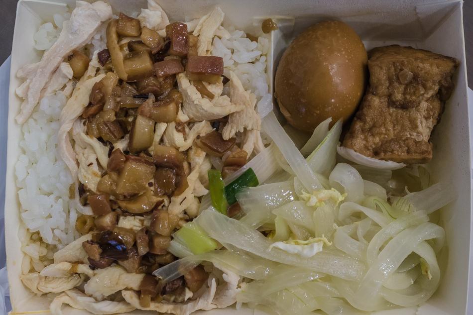 高雄美食 - 可口雞肉飯