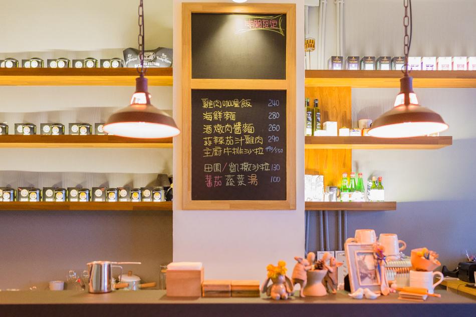高雄美食 - 捷運巨蛋站 - SANN Tè叁茶