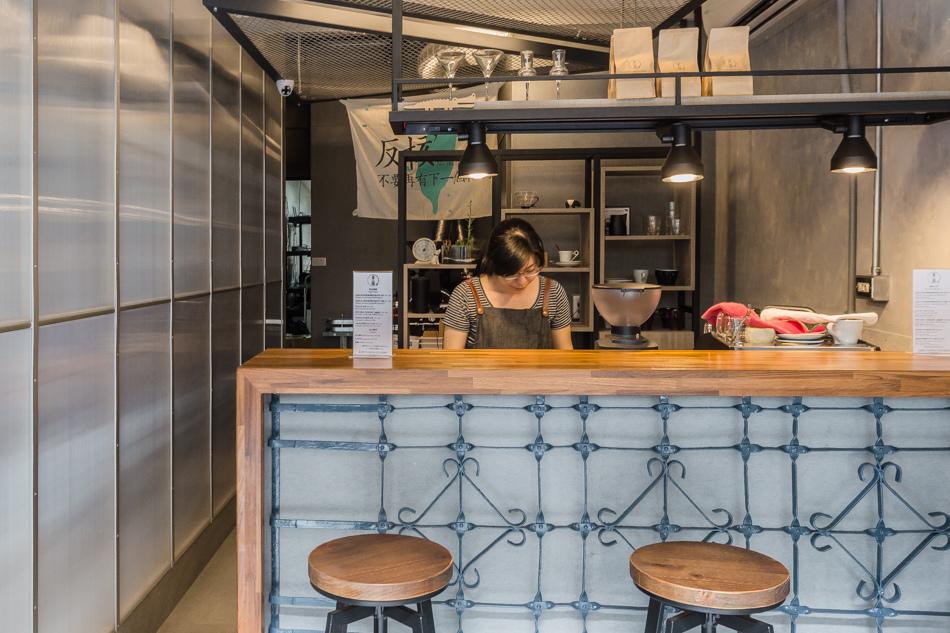 來福咖啡工作室Life Coffee Studio