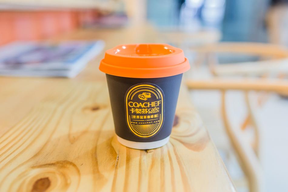 中鋼會館卡契芬咖啡
