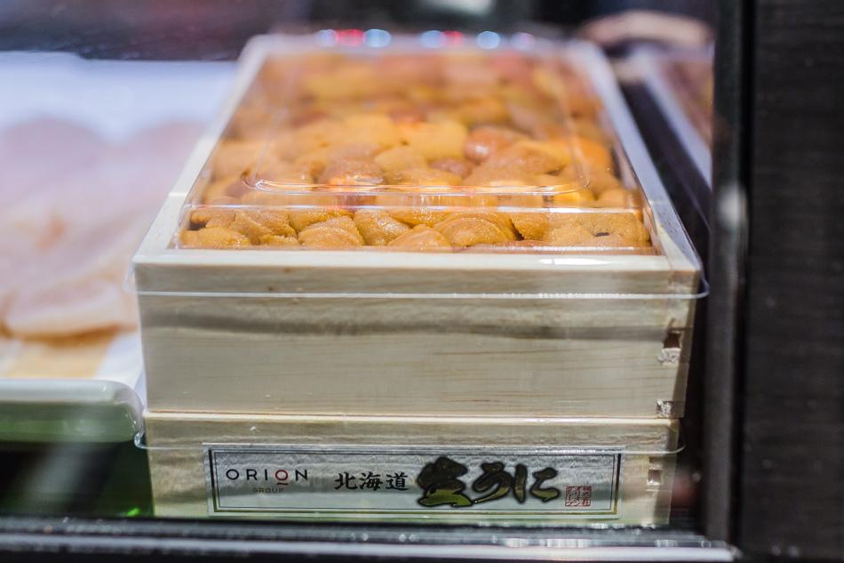 藏旬日本料理