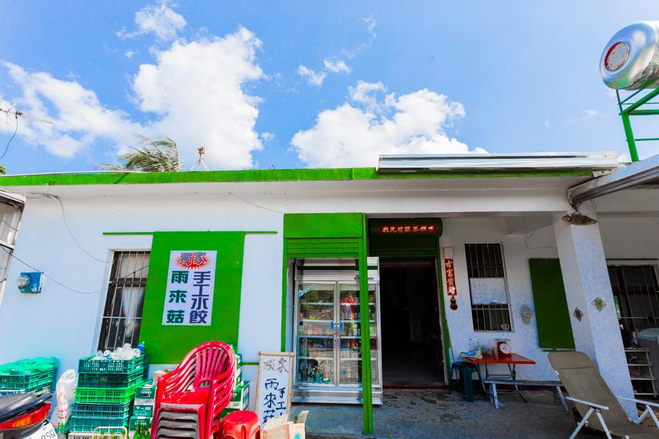 屏東滿州 - 小花雨來菇生態農場