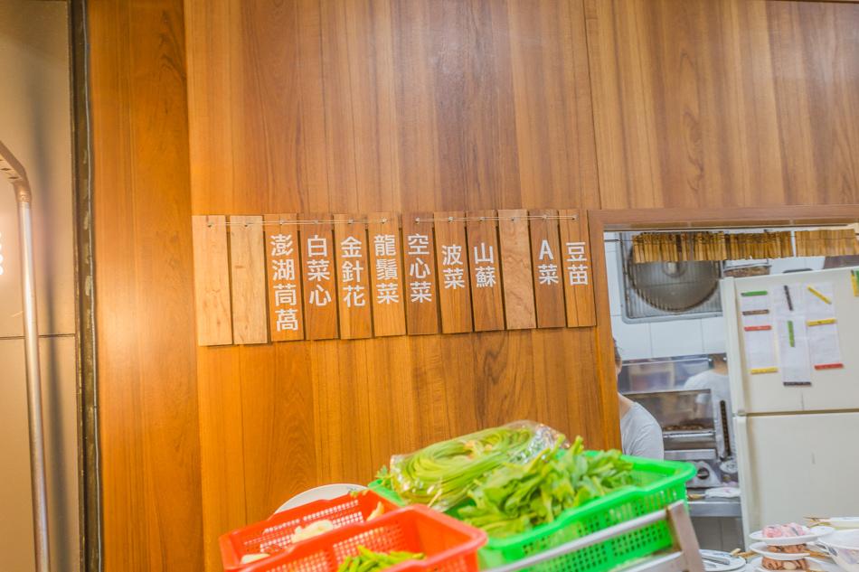 高雄七美望安海產店