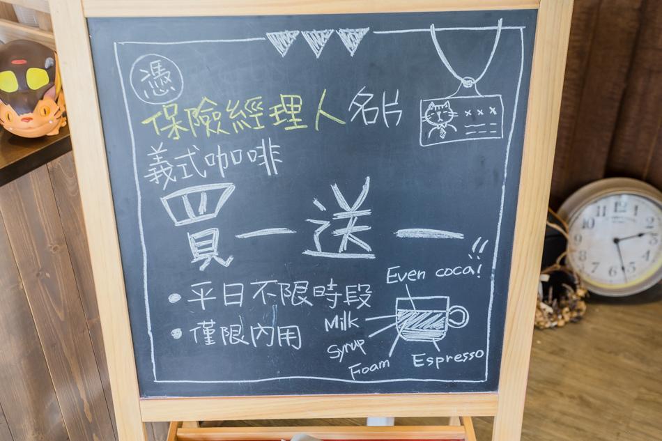 高雄美食/高雄旅遊 - 描屋