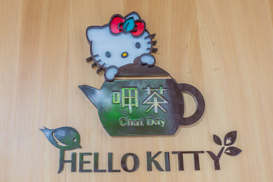 HELLO KITTY 呷茶 Chat Day
