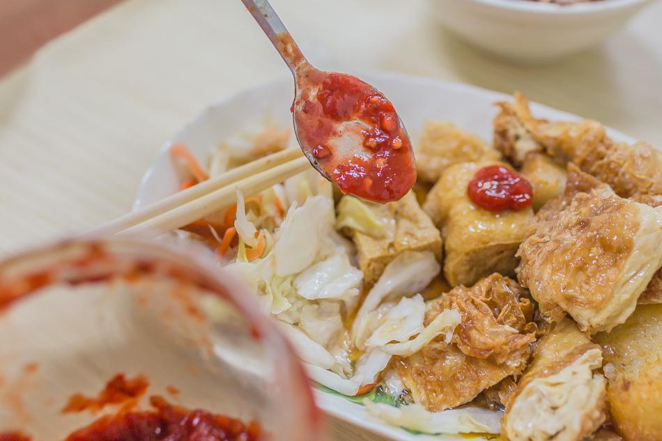 楠梓美食 - 老黃臭豆腐
