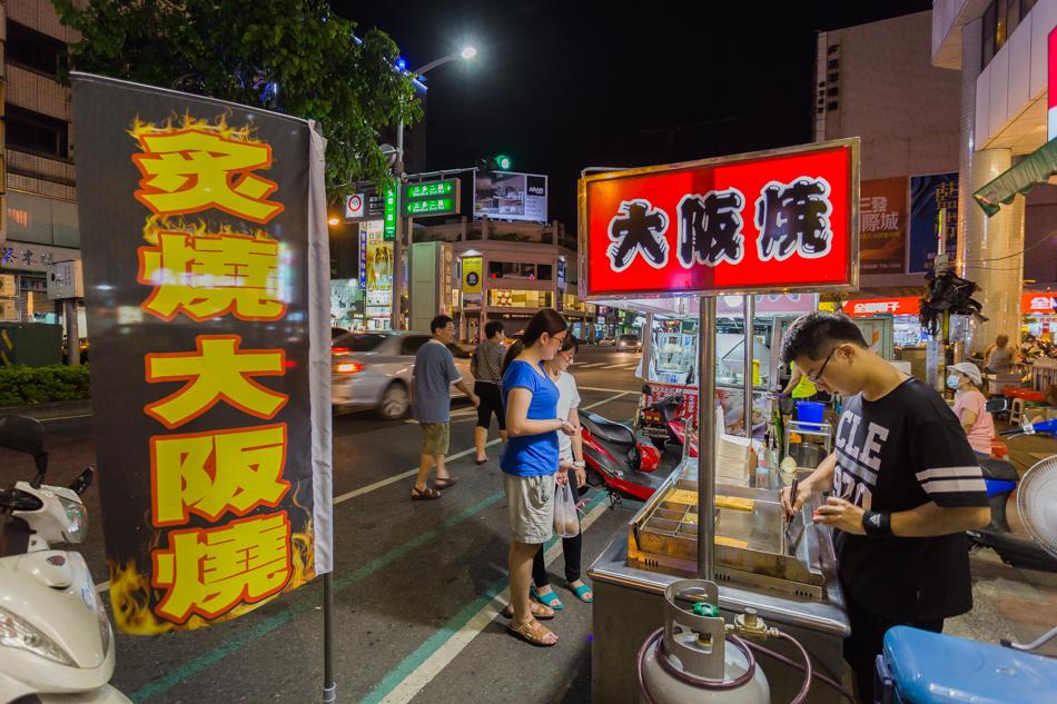 光華夜市大阪燒 - 炙燒口味新上市