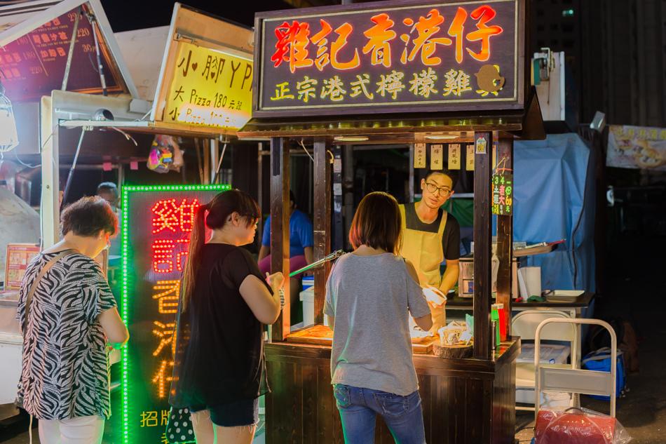 瑞豐夜市美食 - 雞記香港仔