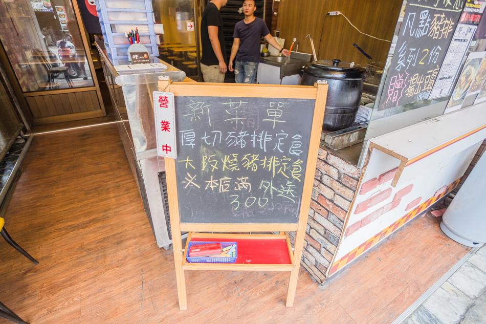 楠梓美食丼食堂
