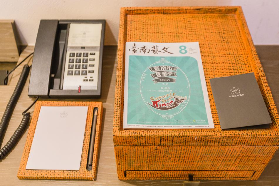 台南旅遊 - 晶英酒店