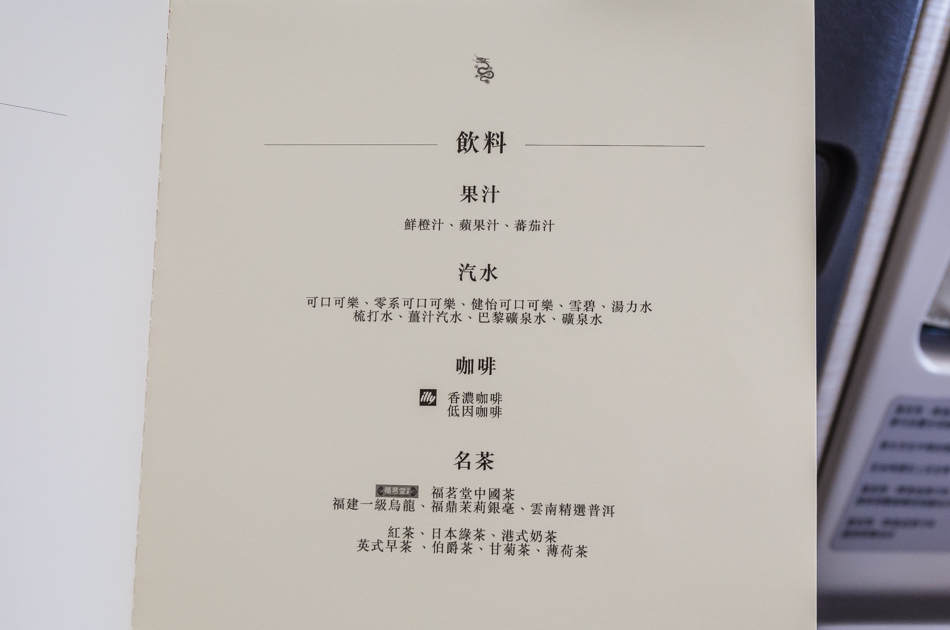 2016年香港三天兩夜踩線團 - day1 - 01港龍貴賓室