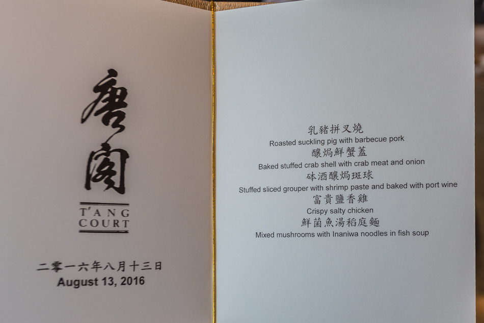 2016香港三天兩夜踩線團 - day1 - 02香港朗廷酒店LANHAM HOTEL