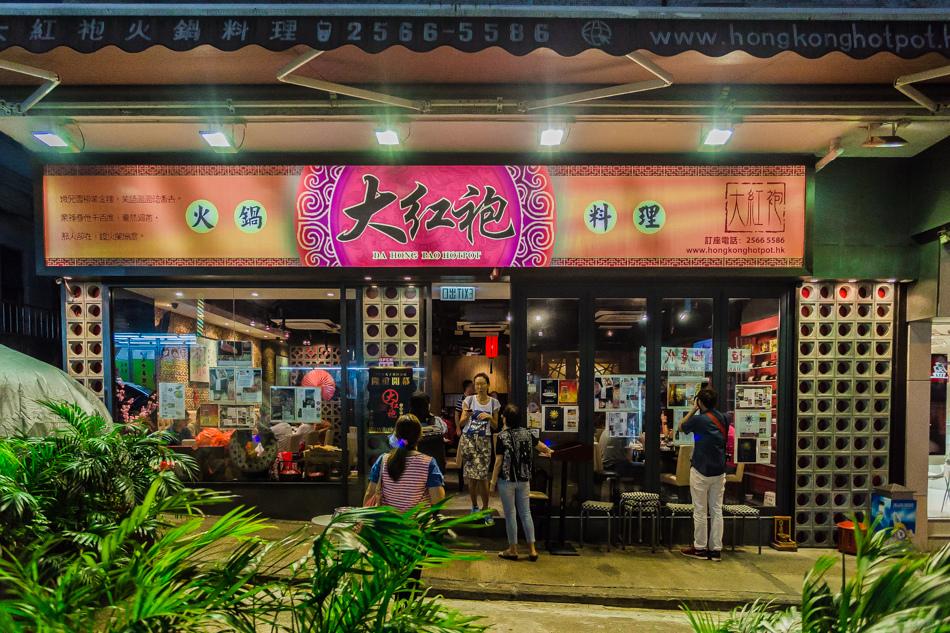 2016香港三天兩夜踩線團 - day1 - 05香港打邊爐