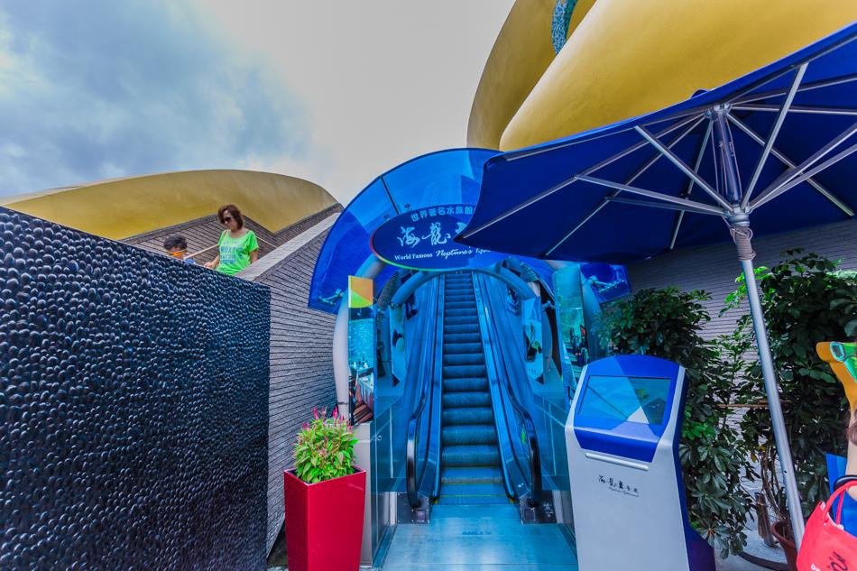 2016香港三天兩夜踩線團 - day2 - 03海洋公園海龍王餐廳