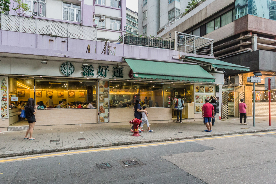 2016香港三天兩夜踩線團 - day2 - 04添好運(米其林美食)