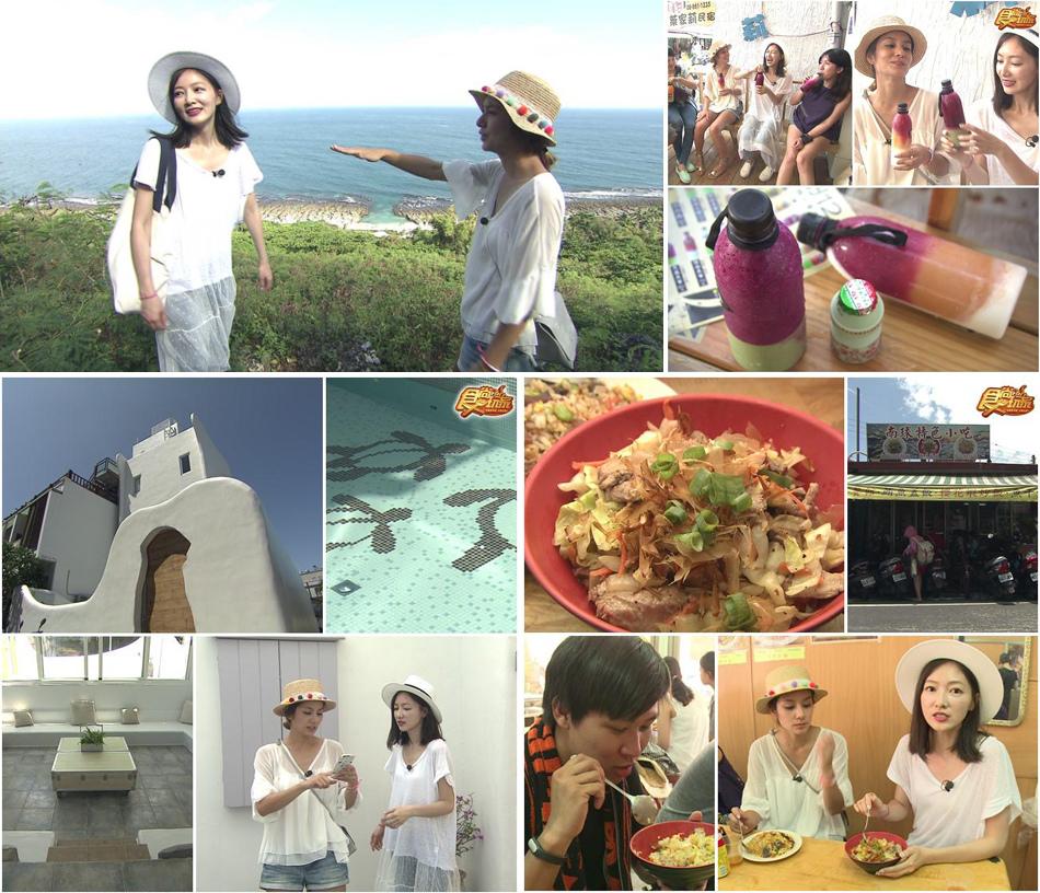 食尚玩家20160907 玩離島拍MV 48小時接力賽(上)