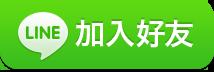 高雄旅遊王生活圈