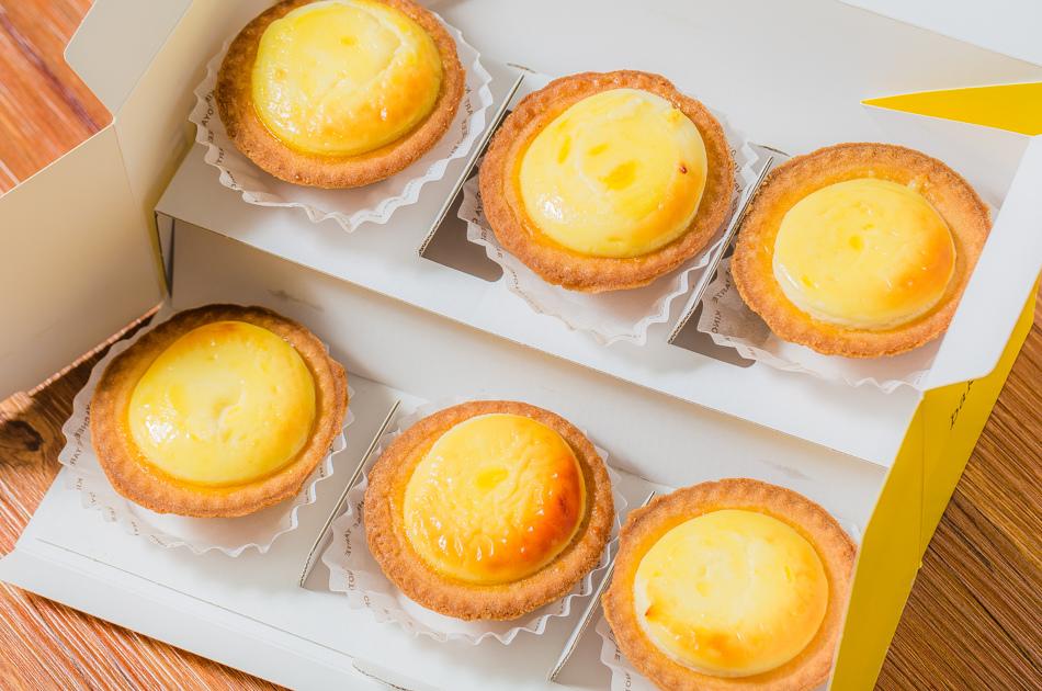 漢神巨蛋bake cheese trat