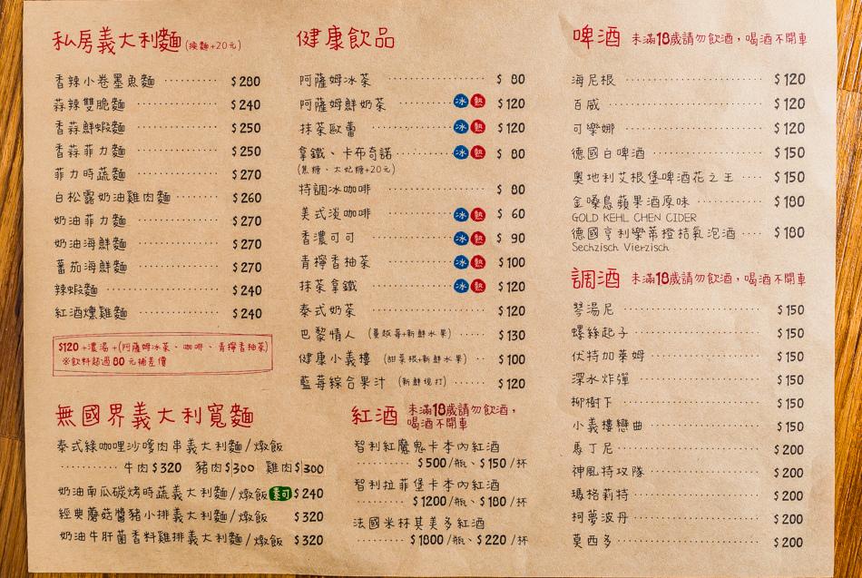 高雄美食 - 小義樓 x 泰式料理新上市