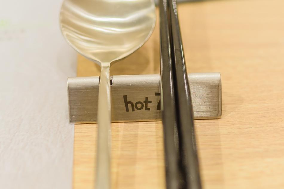 高雄美食 - 巨蛋hot7鐵板燒