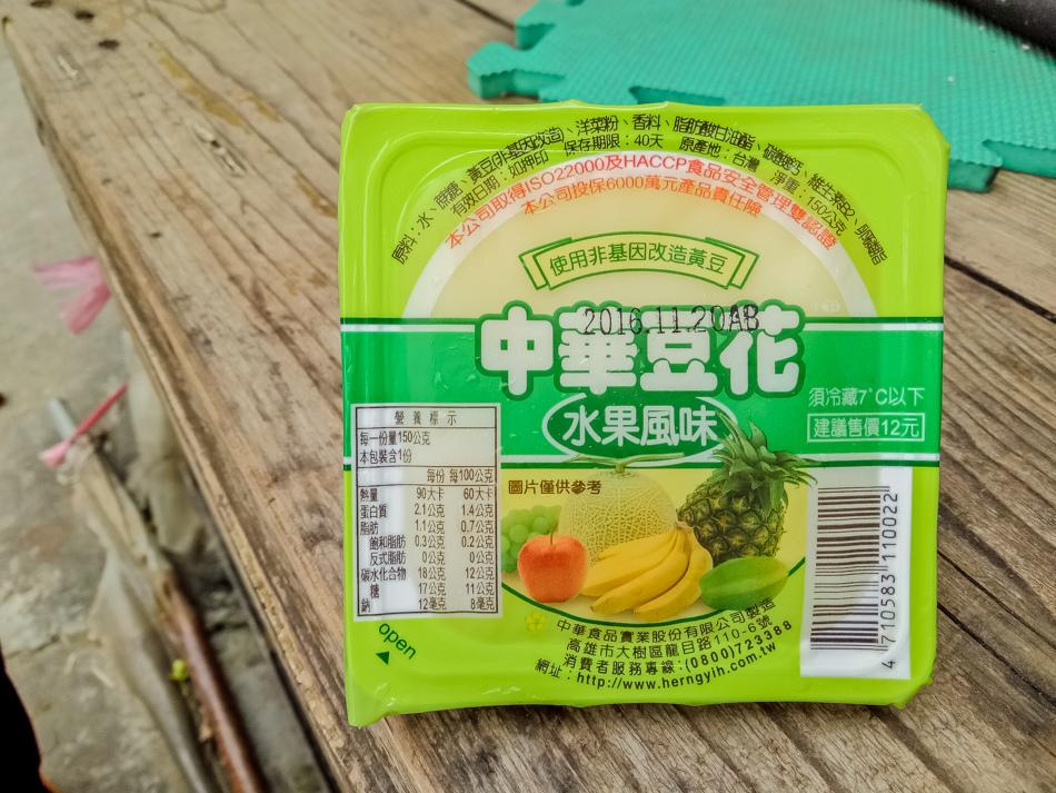 高雄旅遊 - 大樹中華豆花