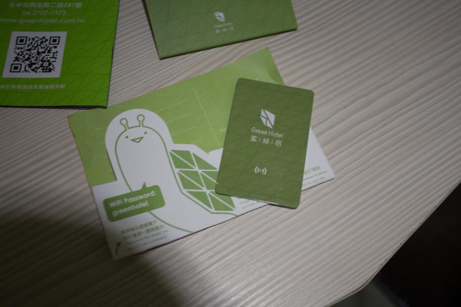 台中住宿 - 逢甲商圈葉綠宿旅館
