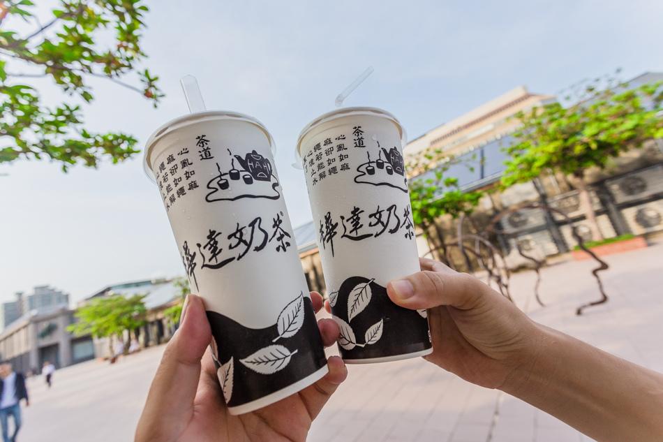 高雄飲料 - 樺達奶茶