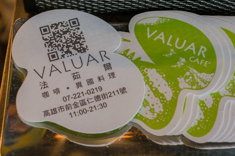 Valuar法茹爾咖啡/異國料理