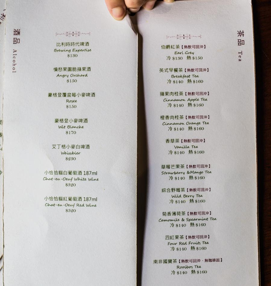 VALUAR菜單