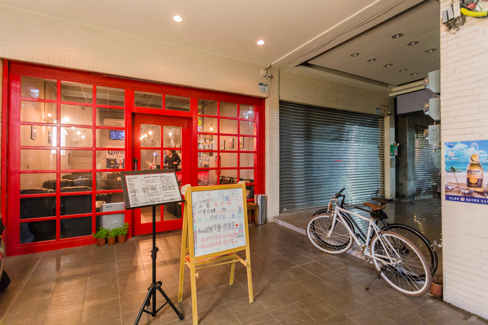 高雄美食 - Pipe Bistro水管餐酒館