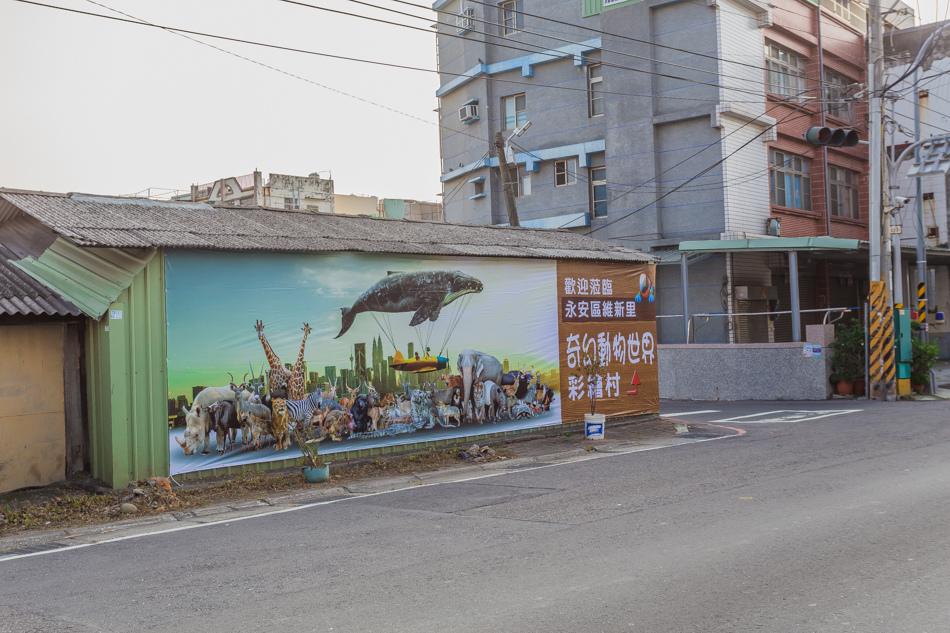 高雄旅遊 - 永安區 x 照顯府/天文宮/文興宮/維新彩繪