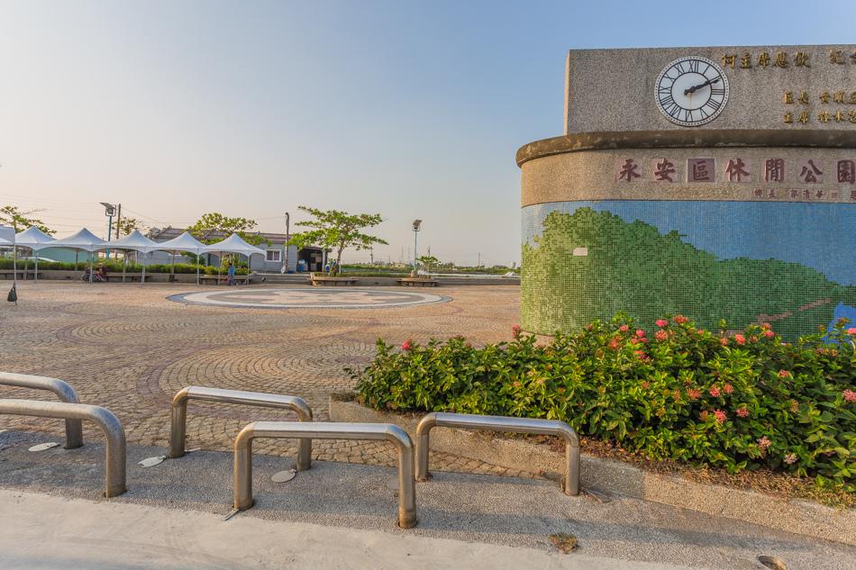永安區休閒公園