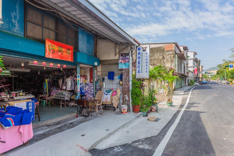美濃旅遊 - 錦興藍杉店