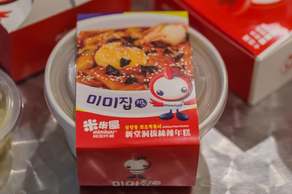 高雄美食-巨蛋 - 米米屋韓式炸雞
