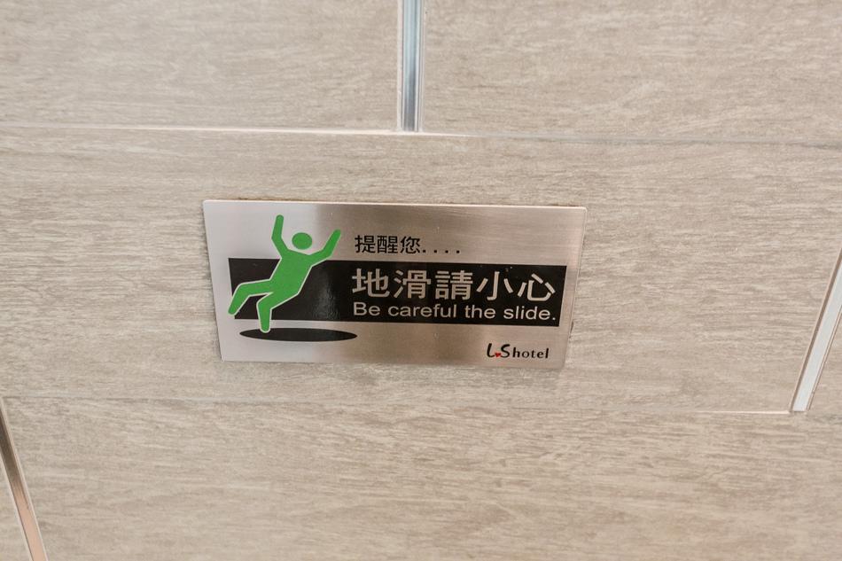 鳳山飯店 鳳山商旅 麗馨精品商旅