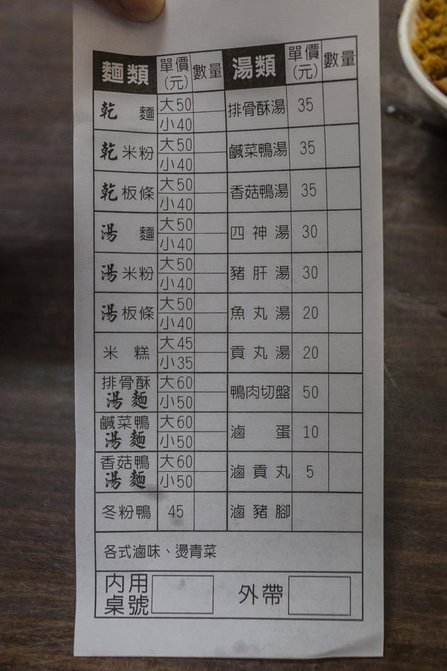 鳳山中華觀光夜市貞香小吃店