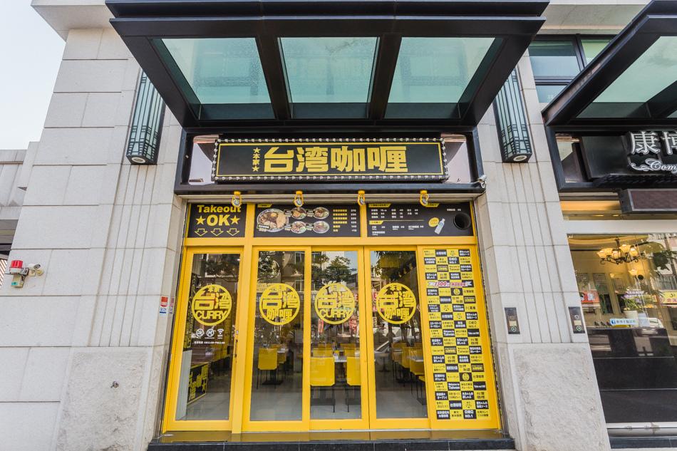台灣咖哩澄清店-咖哩烏龍麵上市