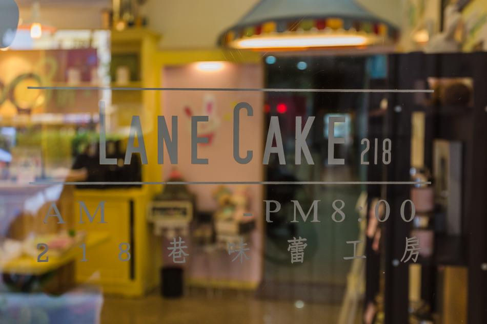 旗山美食 - 218巷味蕾工坊