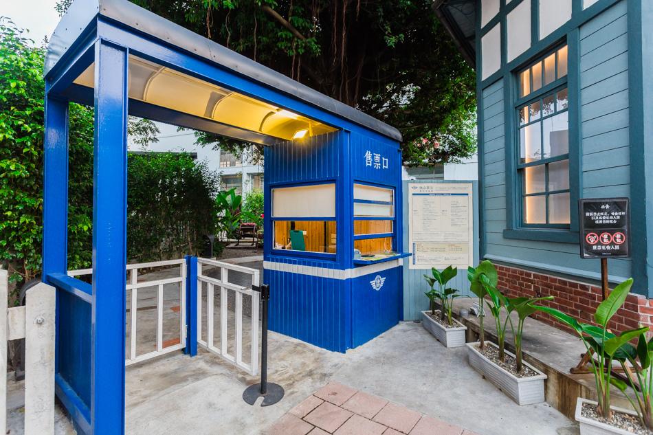 高雄旅遊 - 旗山車站「糖鐵故事館」