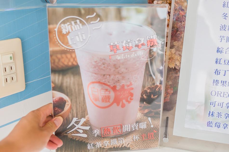 鳳山飲料 - 白色拿鐵