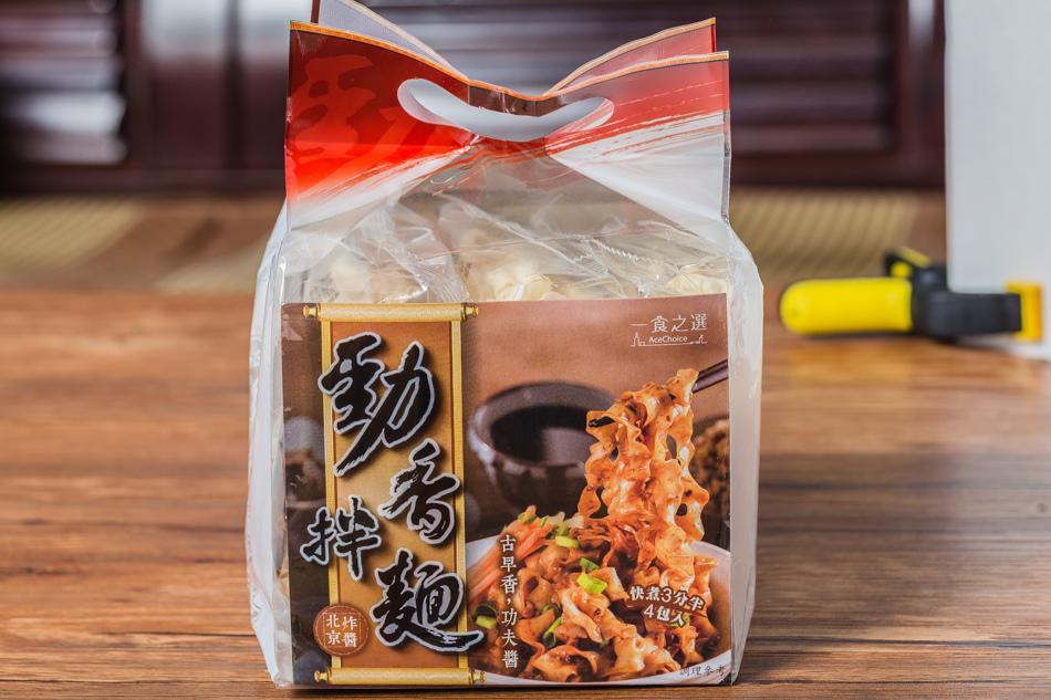 一食之選 北京炸醬麵