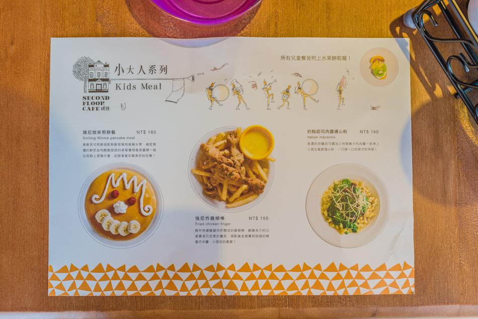 高雄美食 - 大魯閣貳樓餐廳