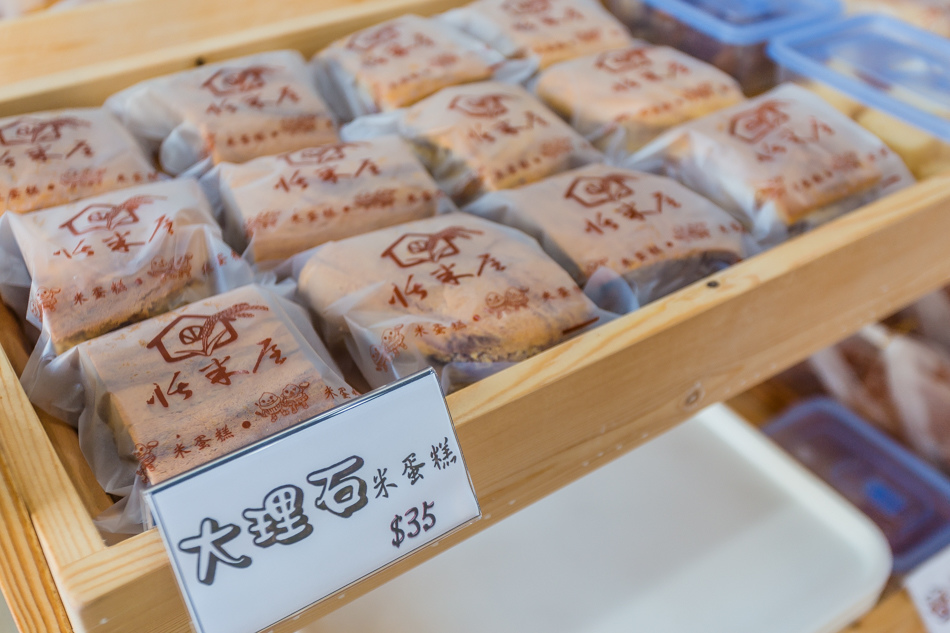 楠梓美食 - 恬米屋x米蛋糕專賣店