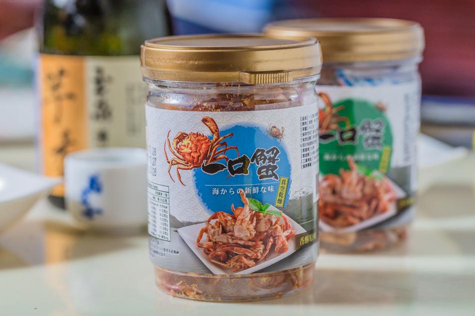 蝦蝦叫 一口蟹