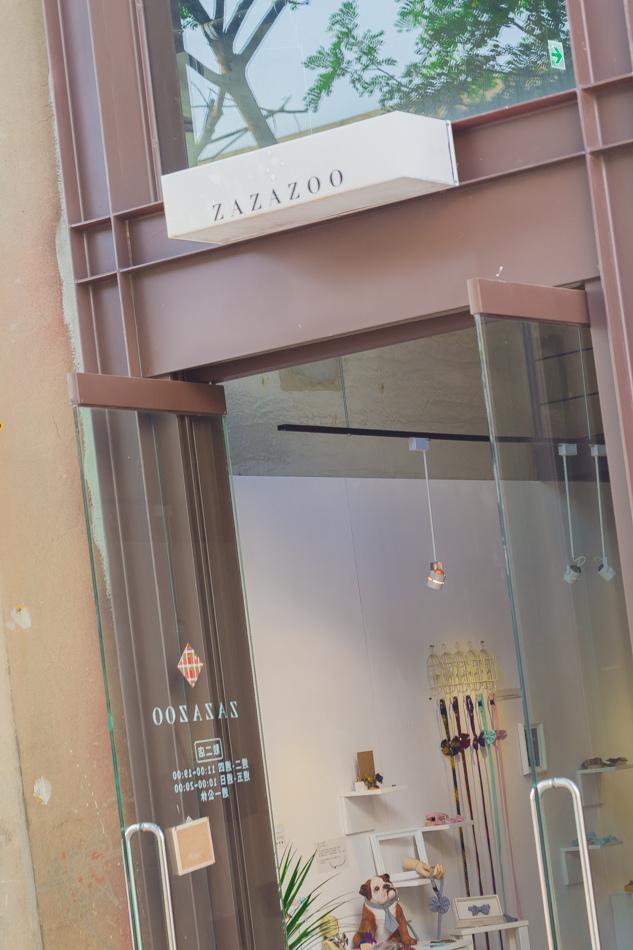 台南文創商店-zazazoo