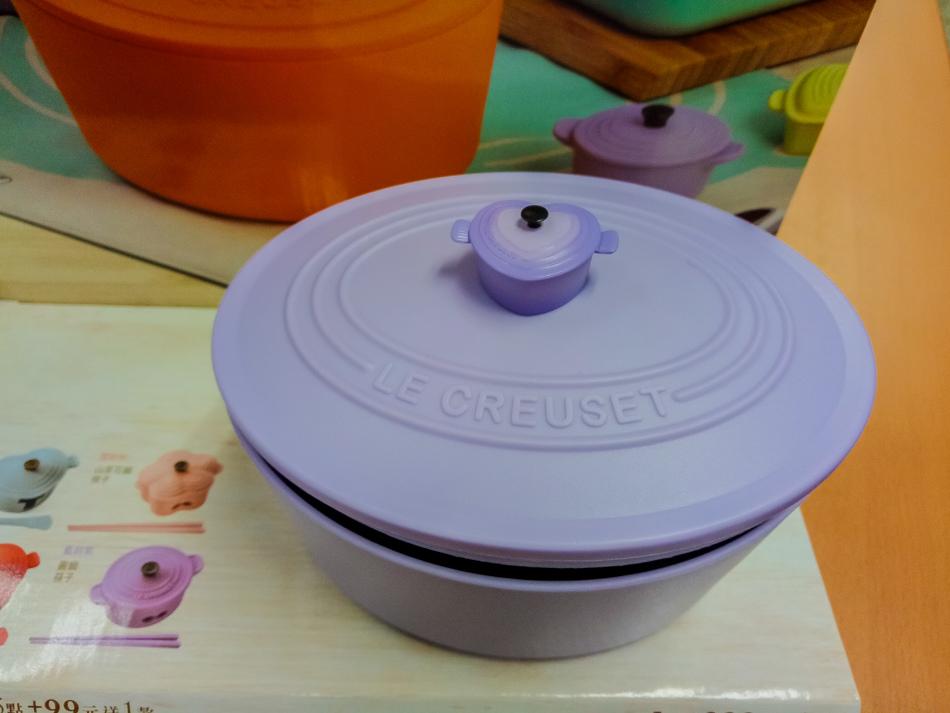 7-11 法國 Le Creuset 食尚集點送-食尚餐具組、雙層微波便當盒、食尚兩用餐墊、食尚保冷提籃
