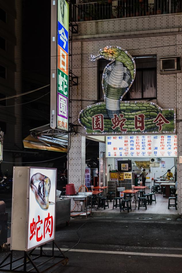 高雄旅遊 - 2017年吃心帶你六合夜市走一回